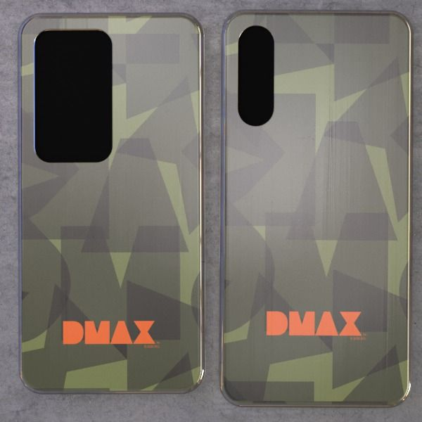 "DMAX Cover ""Camo"" für Huawei P Modelle"