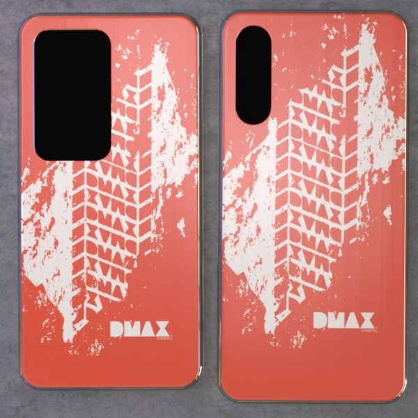 "DMAX Cover ""Profil"" für Huawei P Modelle"