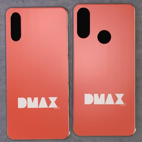 """DMAX Cover """"Logo"""" für Huawei Y Modelle"""