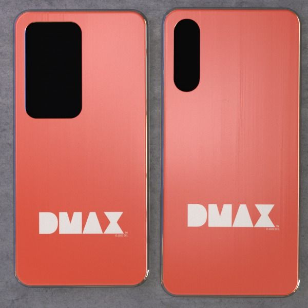 "DMAX Cover ""Logo"" für Huawei P Modelle"