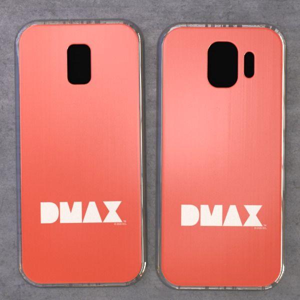 "DMAX Cover ""Logo"" für Samsung Galaxy J Modelle"