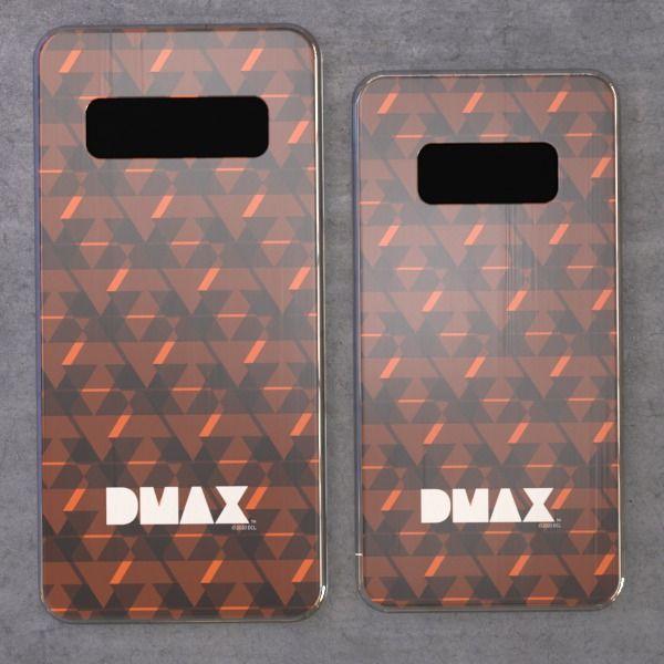 "DMAX Cover ""Extreme"" für Samsung Galaxy S Modelle"