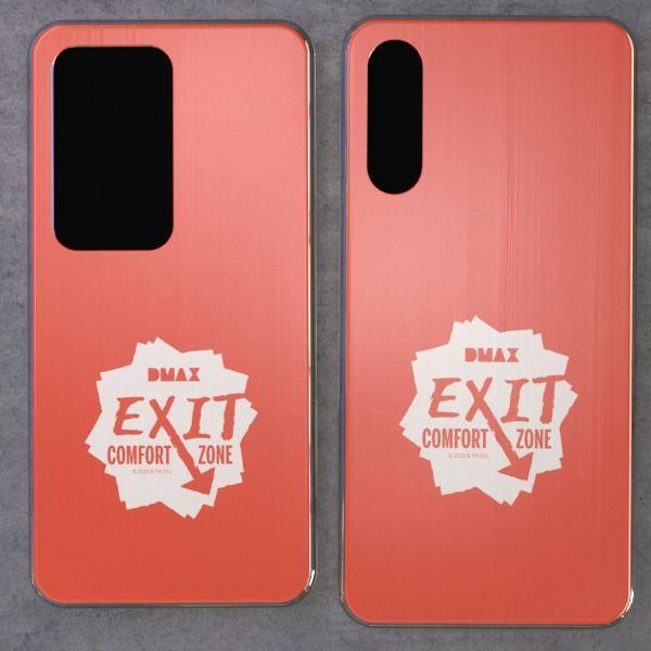 """DMAX Cover """"Exit"""" für Huawei P Modelle"""