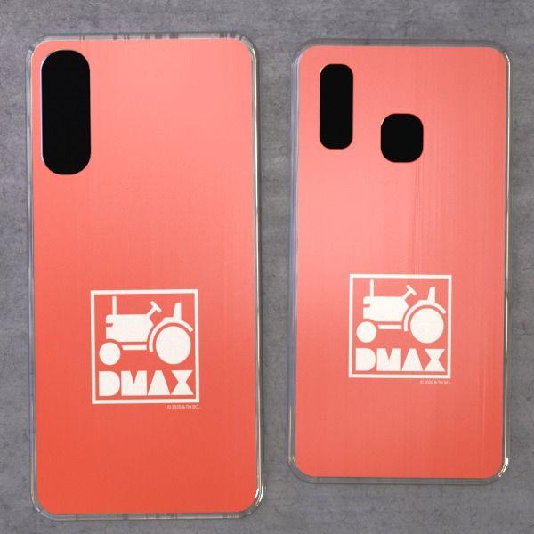 "DMAX Cover ""Traktor"" für Samsung Galaxy A Modelle"