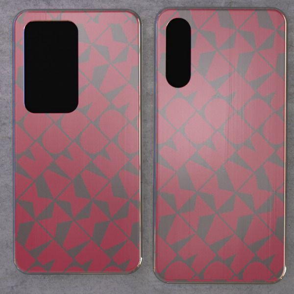"DMAX Cover ""Mirror"" für Huawei P Modelle"