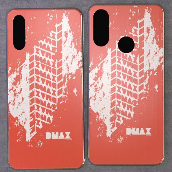 "DMAX Cover ""Profil"" für Huawei Y Modelle"
